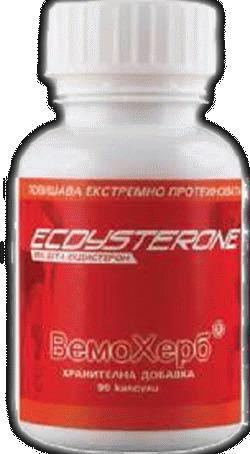 VemoHerb Beta Ecdysterone 95% - , 90 kapslí
