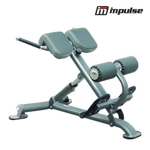 Posilovací lavice IMPULSE Multi hyperextension IT7007 - , 1 ks