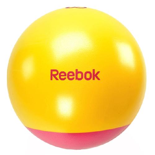 Gymnastický míč REEBOK-Two TONE  - 65 cm- žluto-růžový